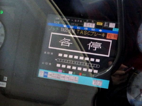 TASCブレーキ動作中の東急5050系運転台TIS画面。
