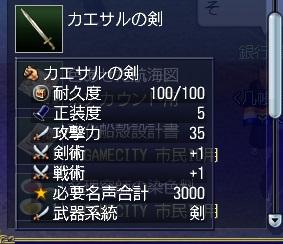 022614 001048