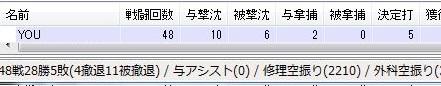 201406142310.jpg
