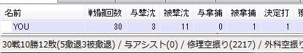 201406152308.jpg