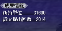 201406200921.png