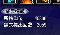 201407032101.jpg