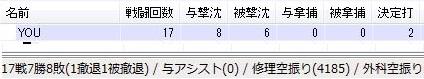 201407050125.jpg