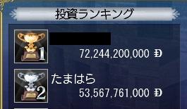 20140707.jpg