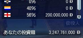 082912 230239