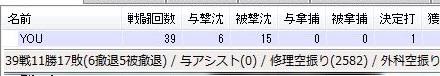 201407112315.jpg