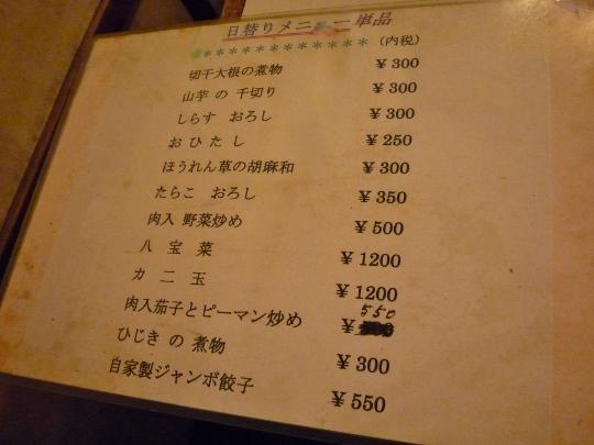 14_06_14-02nagasakiya.jpg