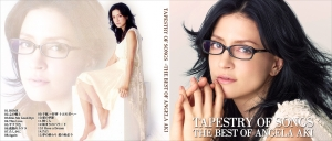 アンジェラ・アキ ~ TAPESTRY OF SONGS - THE BEST OF ANGELA AKI ~