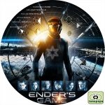 エンダ―のゲーム ~ ENDER'S GAME ~