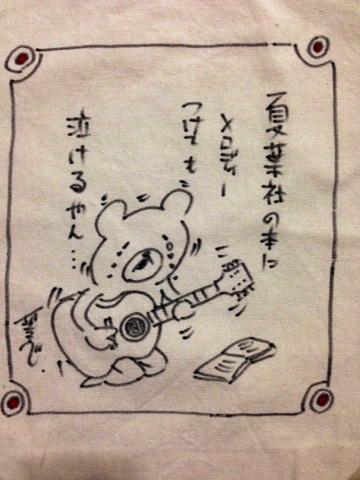 nakueko2