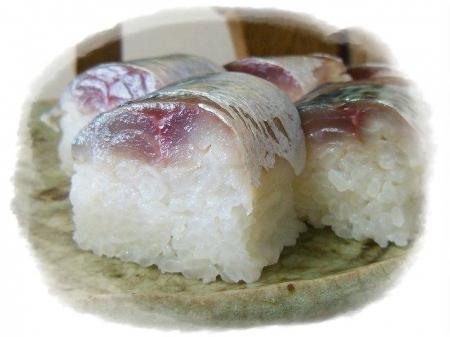 sushi 006