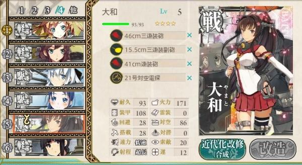 kankore20140331001.jpg