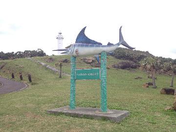 西崎灯台(1)