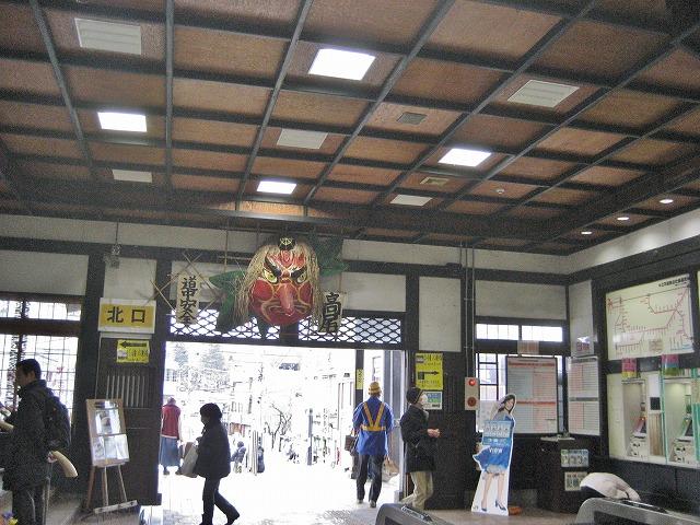 20140219高尾駅 (1)
