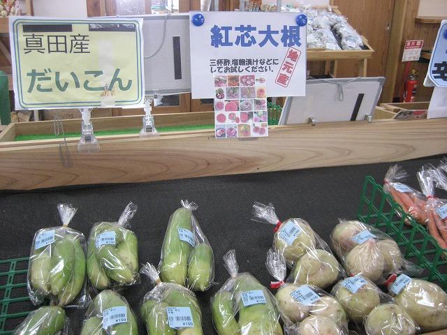 20140221野菜売り場に姫 (1)