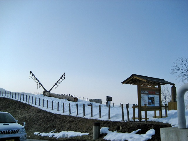 20140225木落とし坂 (7)