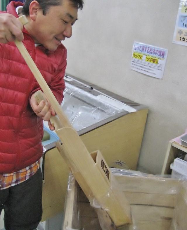 20140225寒天松木 (8)