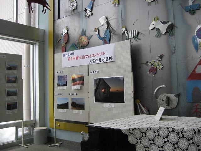 20140301富士見図書館 (1)