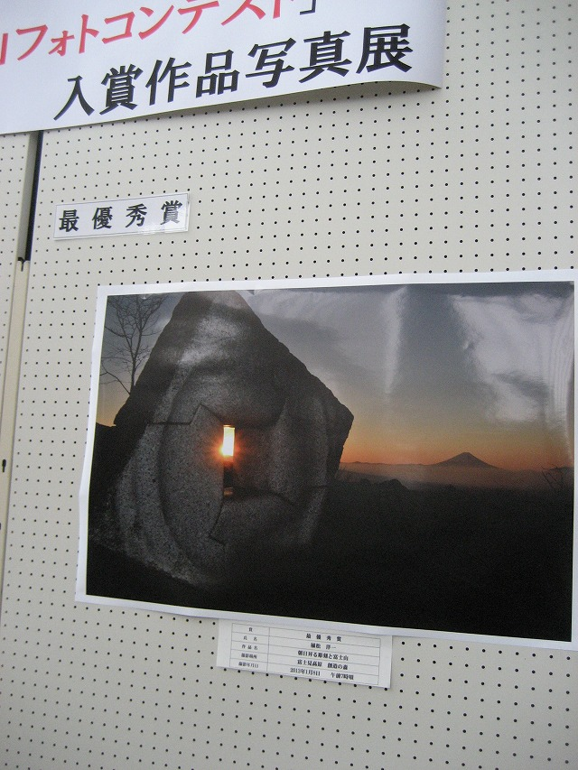 20140301富士見図書館 (4)