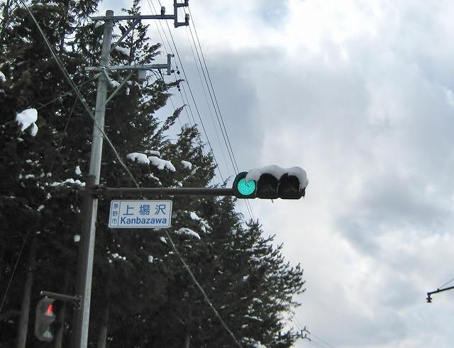 20140307上場沢信号機に雪 (3)