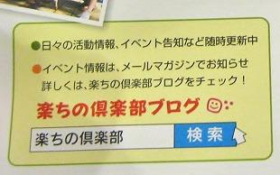 20140316キノコ菌打ち (37)
