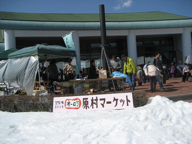20140323原村オーロラ (19)