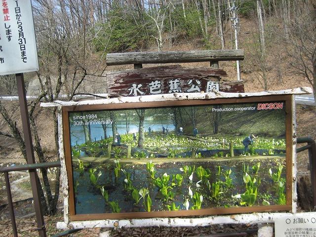 20140402みどり湖 (36)