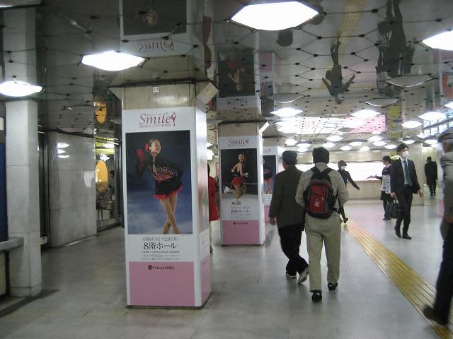 20140411浅田真央展 (1)
