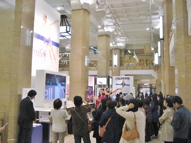 20140411浅田真央展 (14)