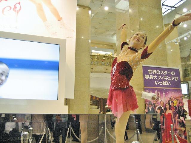 20140411浅田真央展 (10)