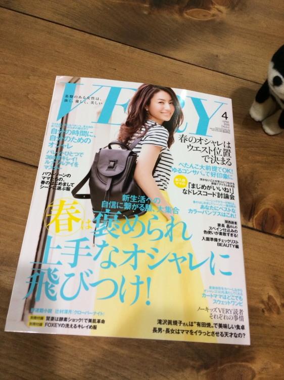 2014_ 3_ 8_20_44 (3)