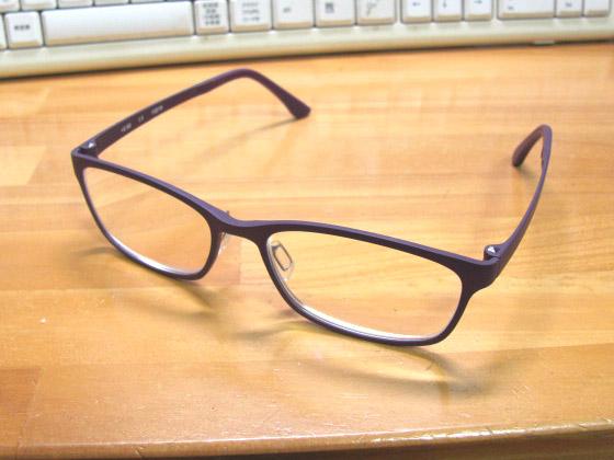 500円の老眼鏡