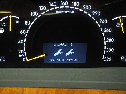 ベンツ S55 AMG オイル交換