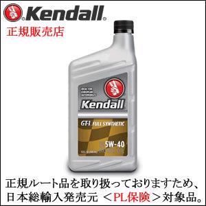 ベンツ CLK Kendallでオイル交換♪