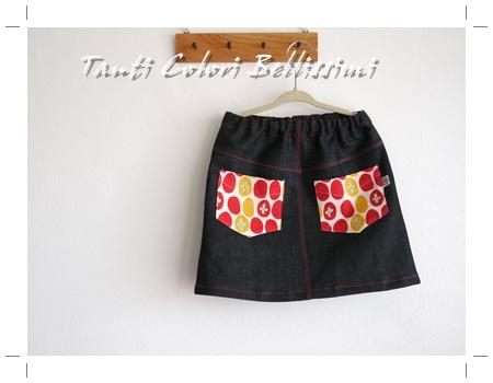 デニムでセミタイトスカート