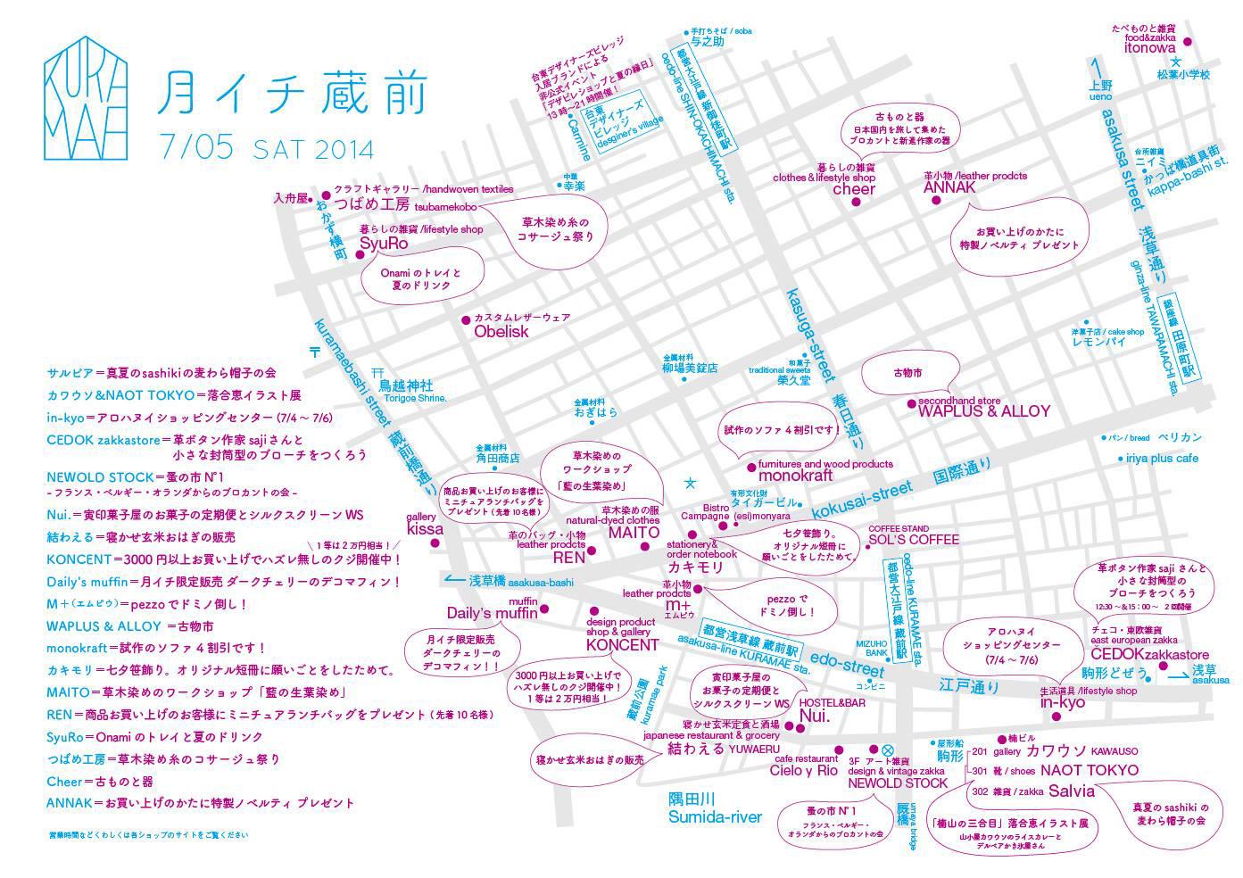 201407map1.jpg