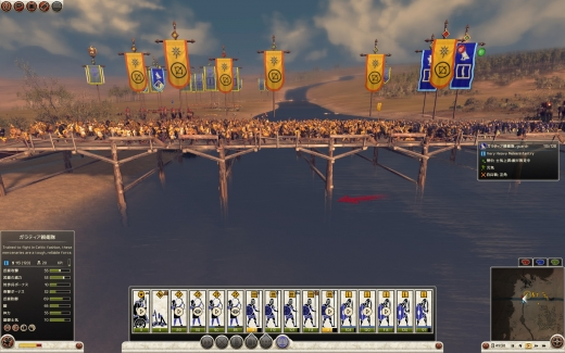 キャンペーン攻略(Rome 2)/ローマ - Japan: Total War