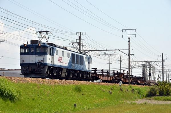 9863レ EF64 1036+九チキ+空コキ3両 (2014年4月26日)