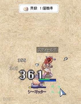 0911_05.jpg