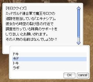 1014_12.jpg