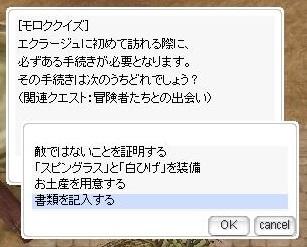 1016_01.jpg