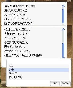 1017_04.jpg