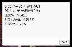 1021_11-4.jpg