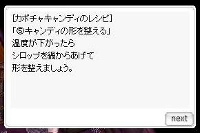 1021_12-5.jpg