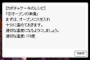 1021_13-1.jpg