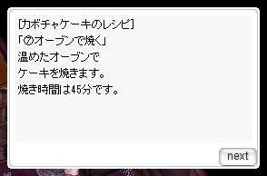 1021_13-9.jpg