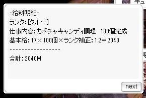1021_15.jpg
