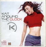Kat Around the clock