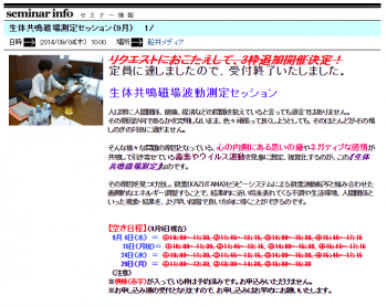 SnapCrab_NoName_2014-9-6_22-3-37_No-00.png