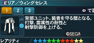 2014071311.png